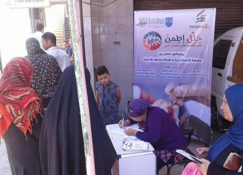 قافلة طبية لجامعة الإسكندرية لخدمة أهالي غرب المحافظة