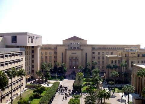 """""""الحماية المدنية"""" تسيطر على حريق معمل في كلية الهندسة بالإسكندرية"""