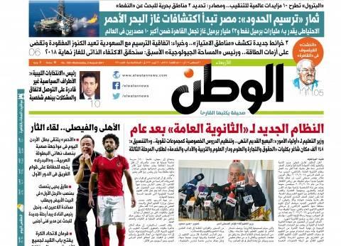 في عدد الغد.. ثمار «ترسيم الحدود»: مصر تبدأ اكتشافات غاز البحر الأحمر