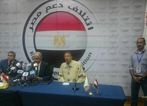 """""""دعم مصر"""" يبدأ دورة تدريبية لأعضائه بسهل حشيش في البحر الأحمر"""