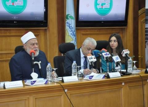 """علي جمعة: مذكرة التفاهم بين """"مصر الخير"""" و""""التعليم"""" رد على الإرهابيين"""