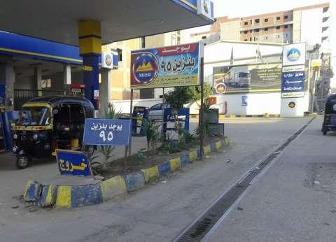 بالأرقام والتوايخ| رحلة زيادة أسعار الوقود 4 مرات