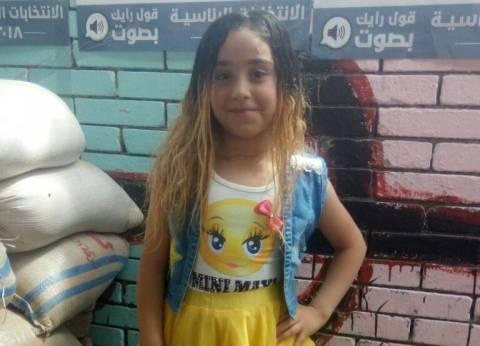 «جنة» اشترت فستان جديد عشان الأحداث