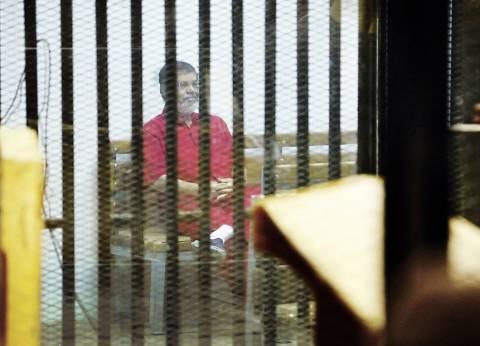 مد أجل الحكم على مرسي و24 متهما في «إهانة القضاء» لـ30 ديسمبر