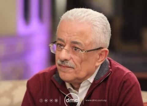 """الليلة.. وزير التعليم وأسرته ضيوف إيمان الحصري في """"مساء dmc"""""""