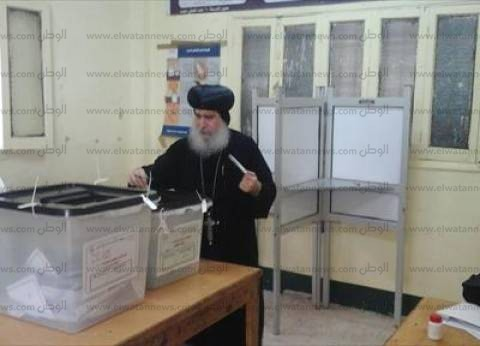 """أسقف بني سويف يطالب الأقباط بالمشاركة في التصويت وتجاهل """"دعاة السلبية"""""""