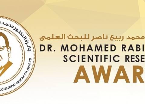 فتح باب التقدم لجائزة البحث العلمي.. والجوائز تبدأ من 100 ألف جنيه