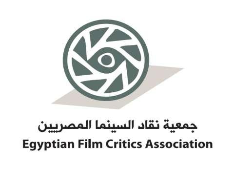 """""""نقاد السينما"""" تختار أفضل فيلم مصري وأجنبي.. غدًا"""