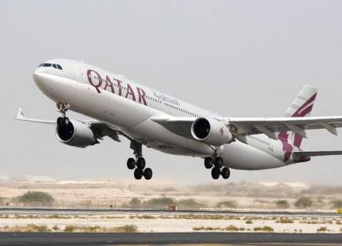 عاجل| شركة طيران الخليج البحرينية تعلن تعليق رحلاتها من وإلى الدوحة
