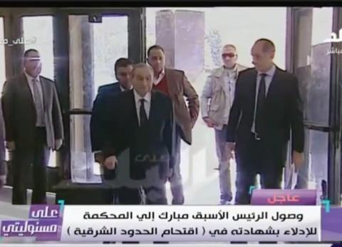 """""""صدى البلد"""" تنقل شهادة مبارك في """"اقتحام الحدود الشرقية"""" على الهواء"""