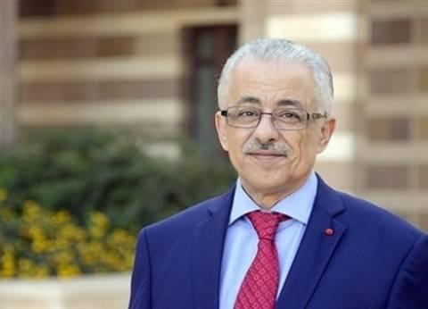 طارق شوقي والثانوية العامة.. أول وزير تعليم يطبق نظامين على طلاب مصر