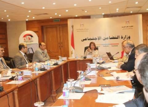 غادة والي ترأس لجنة الرقابة ومكافحة الفساد بوزارة التضامن