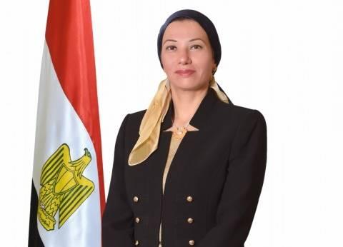 وزيرة البيئة: نتطلع لدعم الاتحاد الأوروبي لإعلان شرم الشيخ مدينة خضراء
