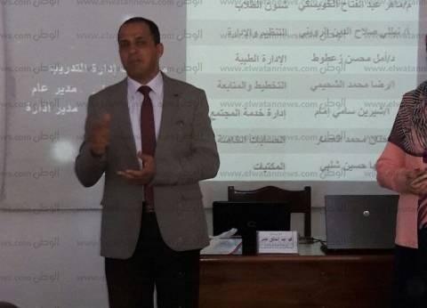 رئيس جامعة دمنهور يفتتح دورة مكافحة الفساد الإداري