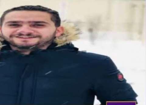 """خال أحد الطلاب المصريين الغارقين في روسيا: """"كان يحاول إنقاذ صديقه"""""""