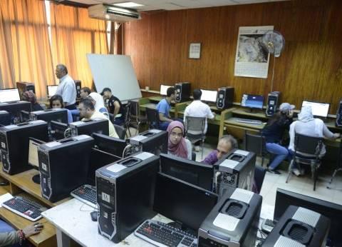 «التعليم العالى»: بدء تنسيق الدبلومات وتسجيل الرغبات الاثنين