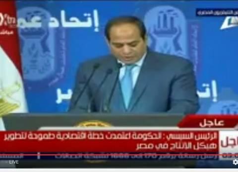 بث مباشر لإطلاق الرئيس السيسي شارة البدء لموسم حصاد القمح