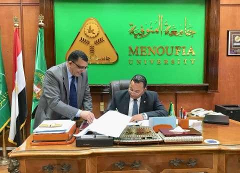 """رئيس جامعة المنوفية يعتمد نتيجة الفرقتين الأولى والثانية لـ""""البيطري"""""""