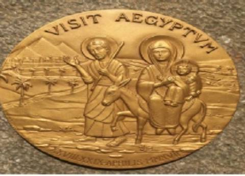 الفاتيكان يطلق ميدالية تذكارية بمناسبة زيارة فرنسيس إلى مصر