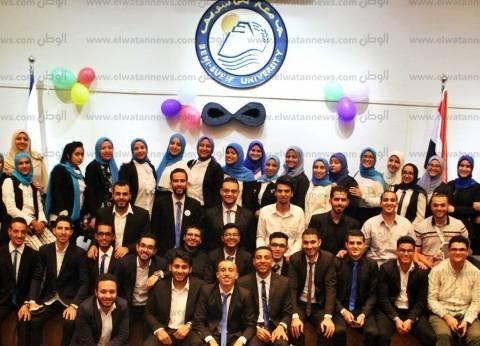 """الاتحاد المصري لطلاب """"صيدلة بني سويف"""" يحتفل بذكرى التأسيس الـ21"""