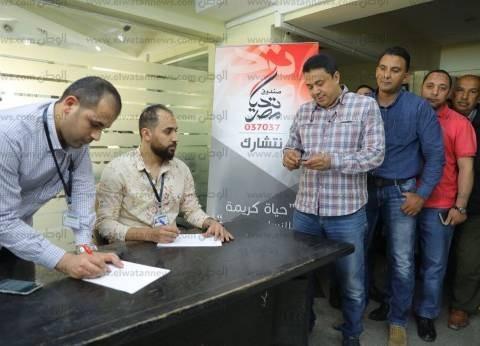 """""""تحيا مصر"""": توفير 41 ألف عبوة علاجية لمرضى """"فيروس سي"""" مارس وأبريل"""