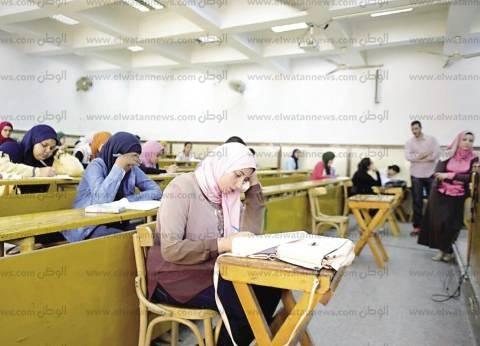 6 جامعات تؤجل امتحاناتها اليوم بسبب موجة الطقس الحار