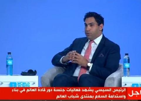 """أمين """"الحركة الكشفية"""" بمنتدى شباب العالم: 57% من لاجئي العالم عرب"""