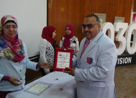 حفل لتكريم المتميزين بكلية التربية الفنية في جامعة المنيا