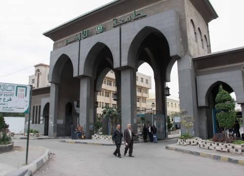 """بدء مؤتمر """"قراءة التراث الإسلامي"""" بكلية أصول الدين بجامعة الأزهر"""