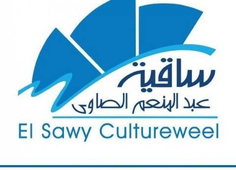 """28 مايو.. عرض مسرحية """"المزاد"""" بساقية الصاوي"""