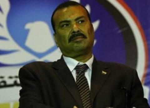 """""""مصر الثورة"""" يندد بمحاولة اغتيال مدير أمن الإسكندرية"""