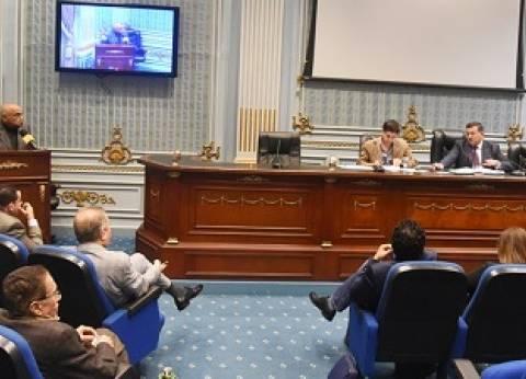 """""""تشريعية النواب"""" توافق على تعديلات قانون الأسلحة والذخائر"""
