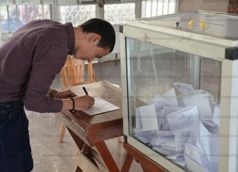 جامعة المنصورة تعلن نتائج مارثون انتخابات اتحاد الطلاب