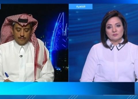 خبير سعودي: قطر حاولت شق الصف العربي والإسلامي