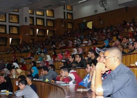 """غدا.. مؤتمر لاتحاد طلاب الصيدلة بطنطا بعنوان """"خطوة على الطريق"""""""