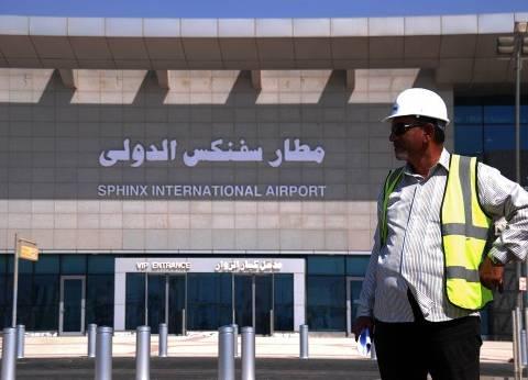 """مصادر لـ""""الوطن"""": افتتاح مطار سفنكس الدولي الشهر المقبل"""