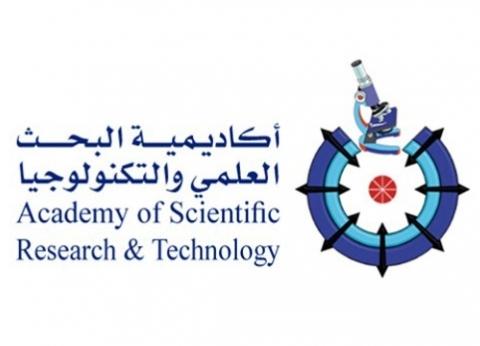 أكاديمية البحث العلمي تفتح باب التسجيل للدورة العامة للملكية الفكرية