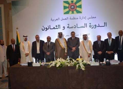 """فايز المطيري: """"العمل العربية"""" تهتم بأهداف التنمية المستدامة 2030"""