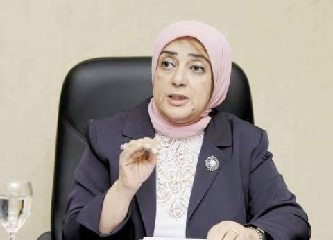 """""""الصحة"""": إعداد دور واضح لكل وزارة لتنفيذ الاستراتيجية القومية للسكان"""
