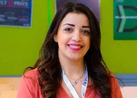 هبة حامد حسنين تكتب: من القاهرة إلى الإسكندرية: سلاماً