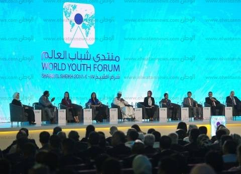الأحزاب تطالب الحكومة بدراسة لتنفيذ توصيات منتدى شباب العالم