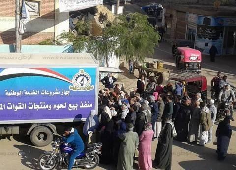 """""""القاهرة"""" تطلق قوافل تضم 12 سيارة بالسلع الغذائية تجوب الأحياء الشعبية"""