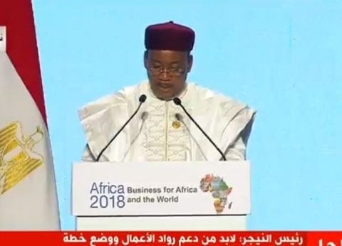رئيس النيجر: أهنئ مصر على عقد المنتدى الإفريقي وأشكر الكوميسا