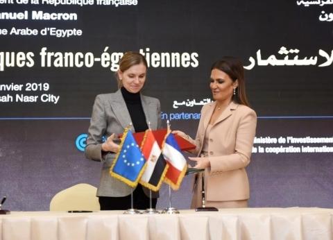 سحر نصر: توقيع 40 اتفاقية بـ1.6 مليار يورو خلال زيارة ماكرون لمصر