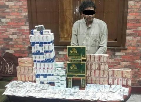 الأمن العام: ضبط 6 آلاف قرص مخدر قبل ترويجها