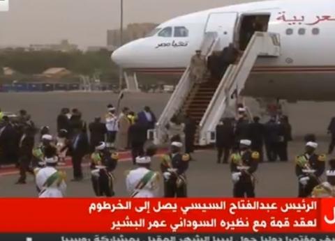 بث مباشر| الرئيس السيسي يصل إلى مطار الخرطوم