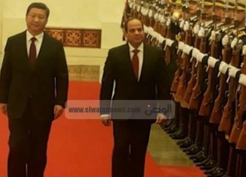 "تطور علاقات مصر والصين.. بدأت في 56 واستندت لمبادئ ""مؤتمر باندونج"""