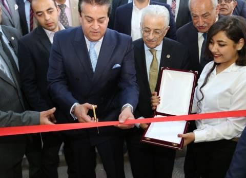 تفاصيل افتتاح وزير التعليم العالي أعمال تطوير معهد إعداد القادة بحلوان