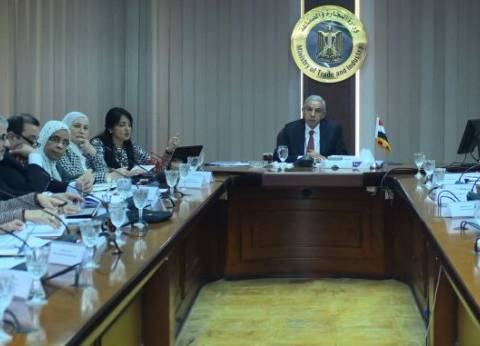 """طارق قابيل: نبحث استضافة مصر لمؤتمر """"تجارة البينية الأفريقية"""""""