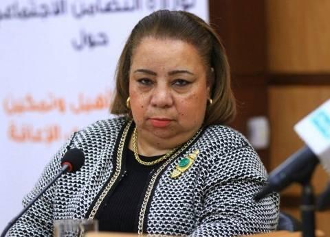 """نائبة: مشاركة ذوى الإعاقة في انتخابات الرئاسة لاهتمام """"السيسي"""" بهم"""